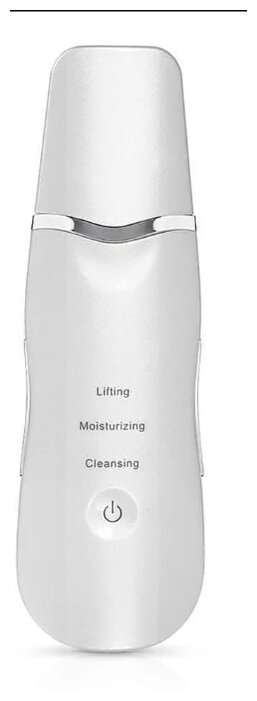 Аппарат для ультразвуковой чистки лица Ultrasonic Shovel GB4706