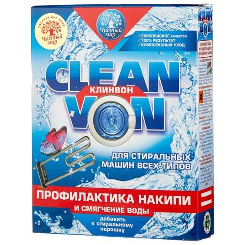 CLEANVON Порошок для профилактики накипи 750 г