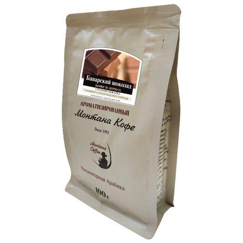 цена на Кофе в зернах Монтана Баварский шоколад, ароматизированный, арабика, 100 г