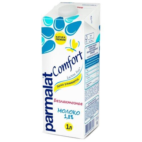 Молоко Parmalat Comfort ультрапастеризованное безлактозное 1.8%, 1 л
