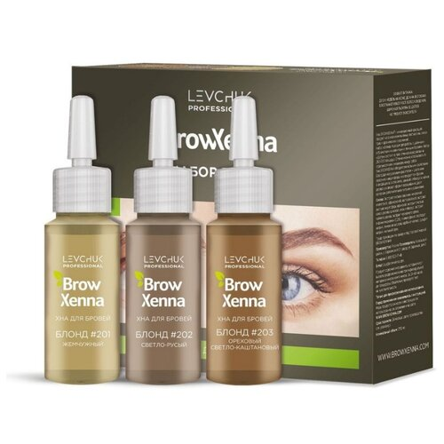BrowXenna Набор хны для бровей во флаконе 3 шт. блонд