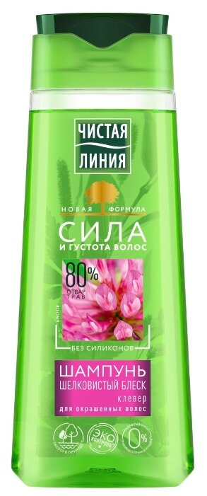 Чистая линия шампунь Шелковистый блеск Клевер для окрашенных волос — купить по выгодной цене на Яндекс.Маркете