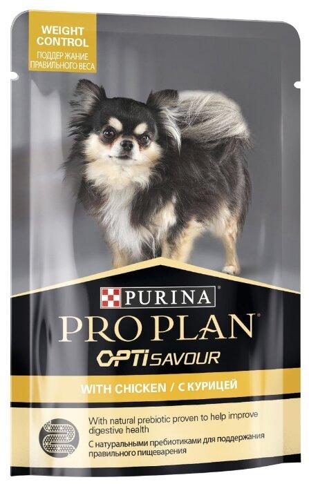 Корм для собак Pro Plan Opti Savour Weight Control курица 100г — цены на Яндекс.Маркете