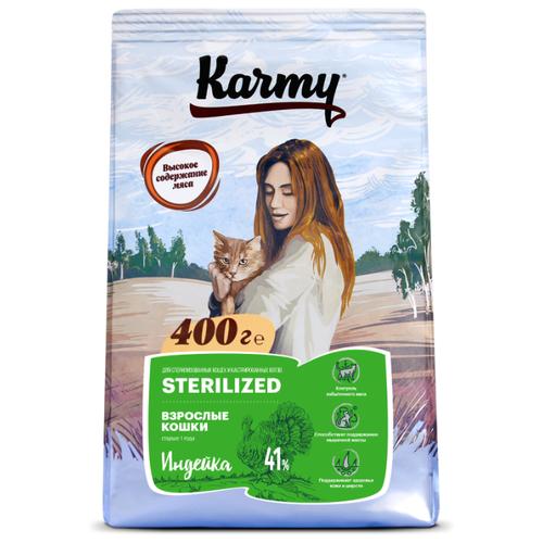 Корм для стерилизованных кошек Karmy с индейкой 400 г karmy сухой корм karmy sterilized для стерилизованных кошек c индейкой 400 г