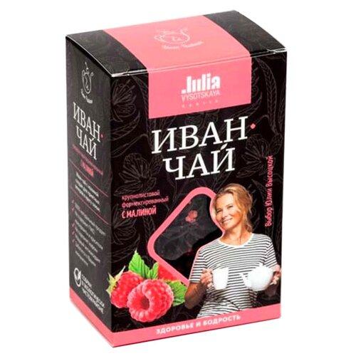 Чай травяной Иван Чайкин серия Julia Vysotskaya Иван-чай с малиной , 50 г иван чай ярила листовой