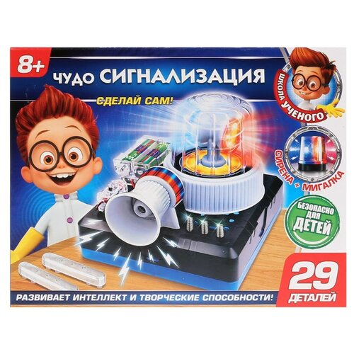Купить Набор Играем вместе Сделай сам. Чудо сигнализация (AMZ-38823-RU), Наборы для исследований