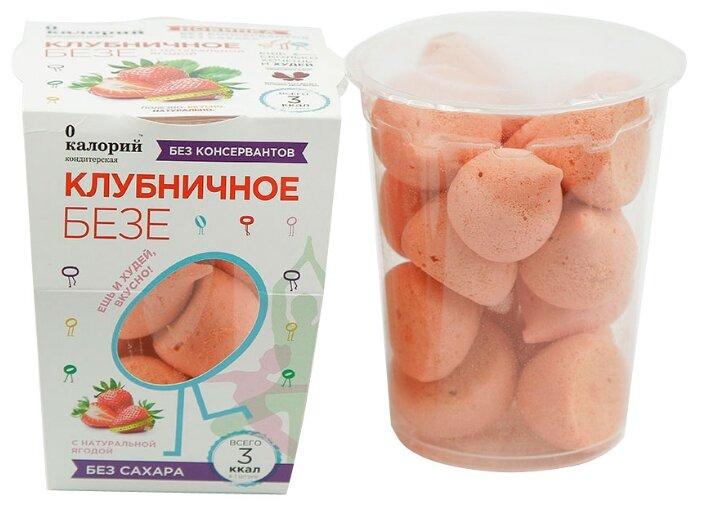 0 калорий Полезный десерт Безе (20 г) Клубника