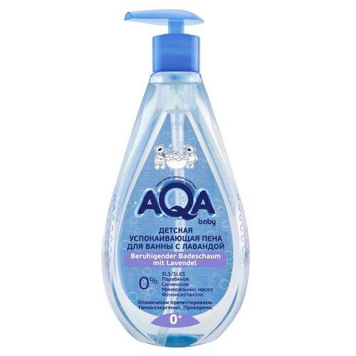 AQA baby Успокаивающая пена для купания с лавандой, 500 мл