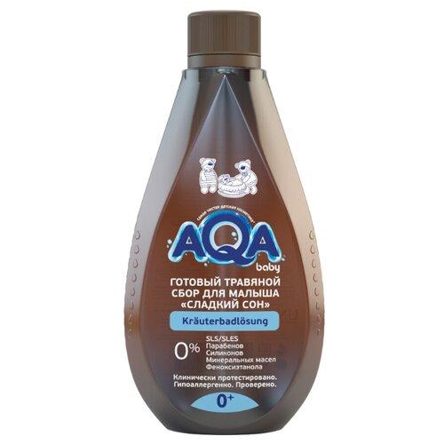 Купить AQA baby Готовый травяной сбор для малыша Сладкий сон 500 мл, Средства для купания