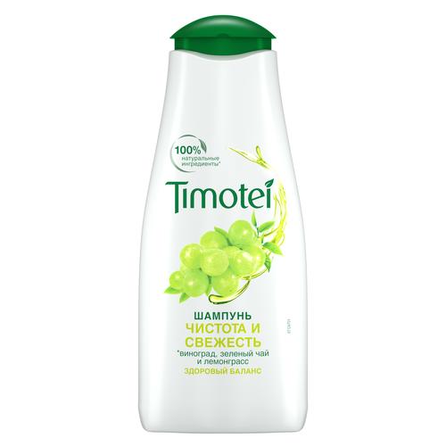 Купить Timotei шампунь Чистота и свежесть виноград, зеленый чай и лемонграсс, 400 мл