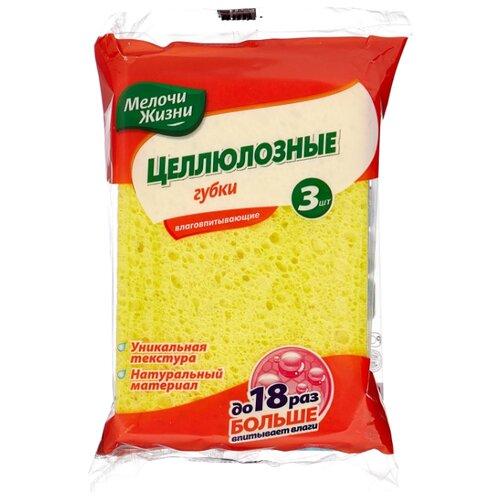 Губки Мелочи Жизни Целлюлозные 3 шт губки для посуды arix lindy целлюлозные цвет желтый зеленый 2 шт