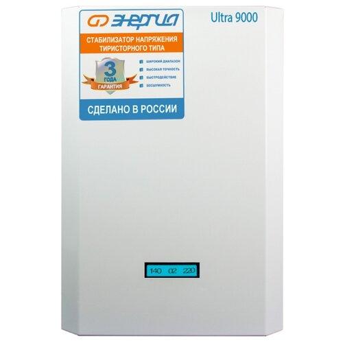 Стабилизатор напряжения однофазный Энергия Ultra 9000 белый платье oodji ultra цвет красный белый 14001071 13 46148 4512s размер xs 42 170