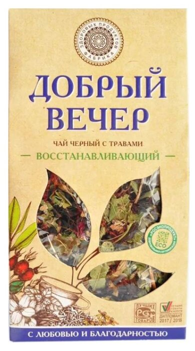 """Чай черный Фабрика здоровых продуктов Добрый вечер """"Восстанавливающий"""", 75 г"""