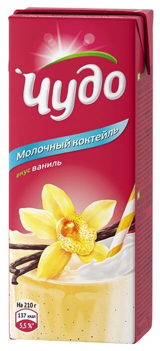 Молочный коктейль Чудо ваниль, тетра-пак 2%, 200 мл