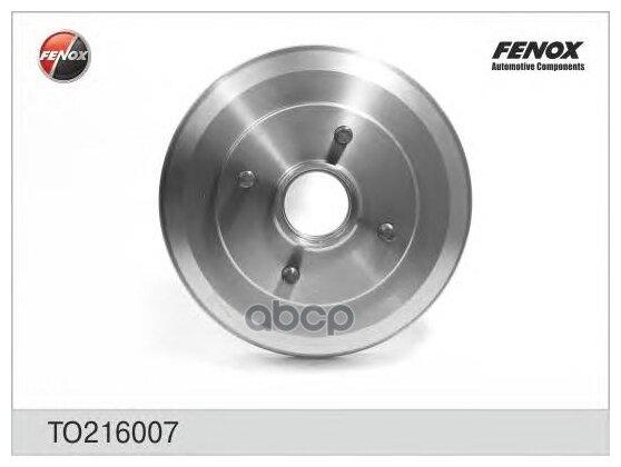 Барабан Тормозной Ford Focus 98-05 To216007 FENOX арт. TO216007