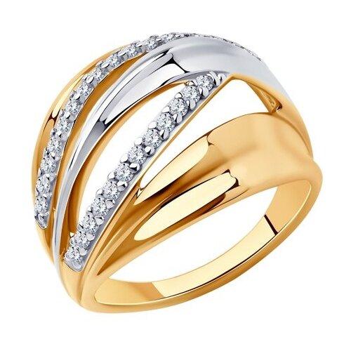 Diamant Кольцо из золочёного серебра с фианитами 93-110-00493-1, размер 17 diamant кольцо из золочёного серебра 93 110 00601 1 размер 17