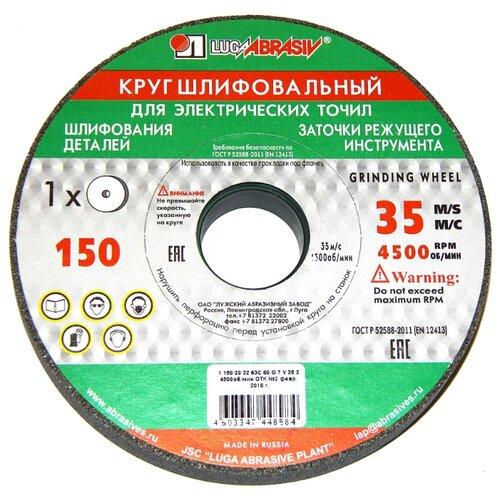 Шлифовальный круг LUGAABRASIV 150х20х32 63С Р60 шлифовальный круг lugaabrasiv 150х20х32 63с р60