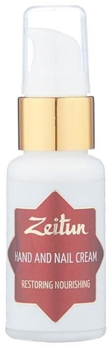 Крем для рук и ногтей Zeitun Кокосовое