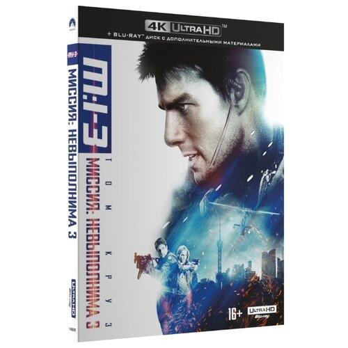 Миссия невыполнима 3 (4K UHD Blu-ray) + Бонусный диск (Blu-ray)