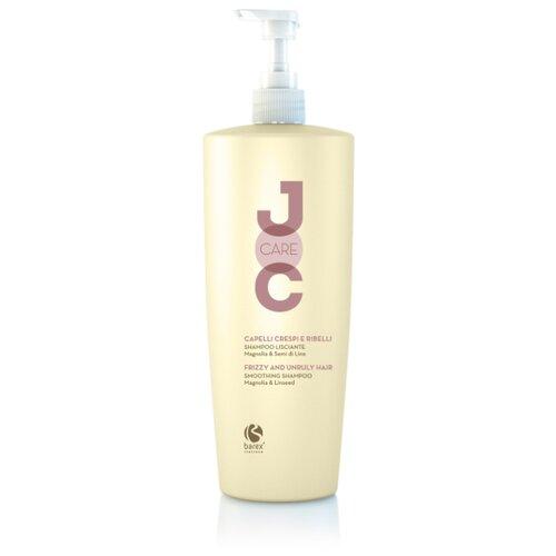 Купить Barex шампунь JOC Smoothing Magnolia & Linseed разглаживающий с магнолией и семенем льна 1000 мл с дозатором