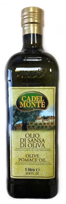 Cadel Monte Масло оливковое Olio di sansa di oliva