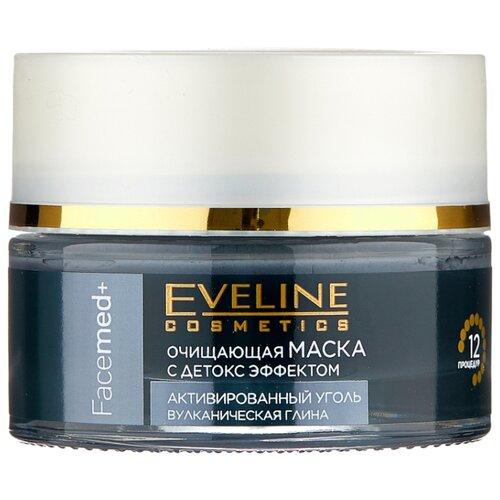 Eveline Cosmetics Угольная маска для лица Facemed+ Активированный уголь и вулканическая глина, 50 мл