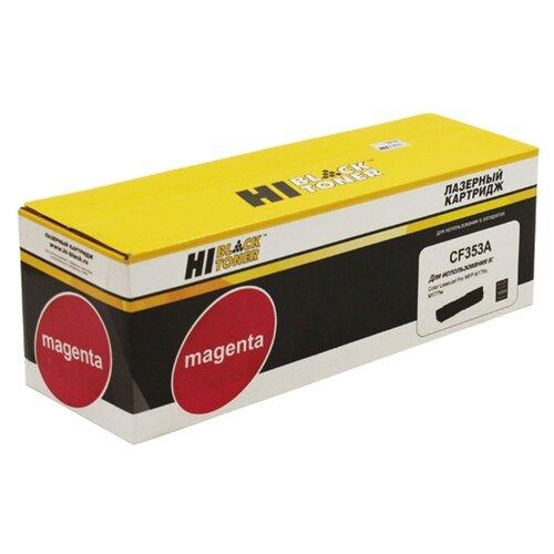 Фото - Картридж Hi-Black HB-CF353A, совместимый картридж hi black hb 60f5h00 совместимый