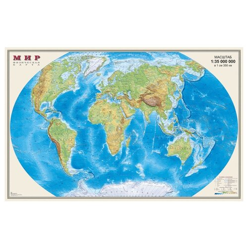 DMB Физическая карта Мира 1:35 (4607048958322)