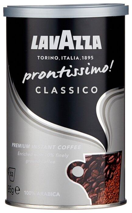 Кофе Lavazza Кофе растворимый Lavazza Prontissimo classico 95 гр. (ж/б)