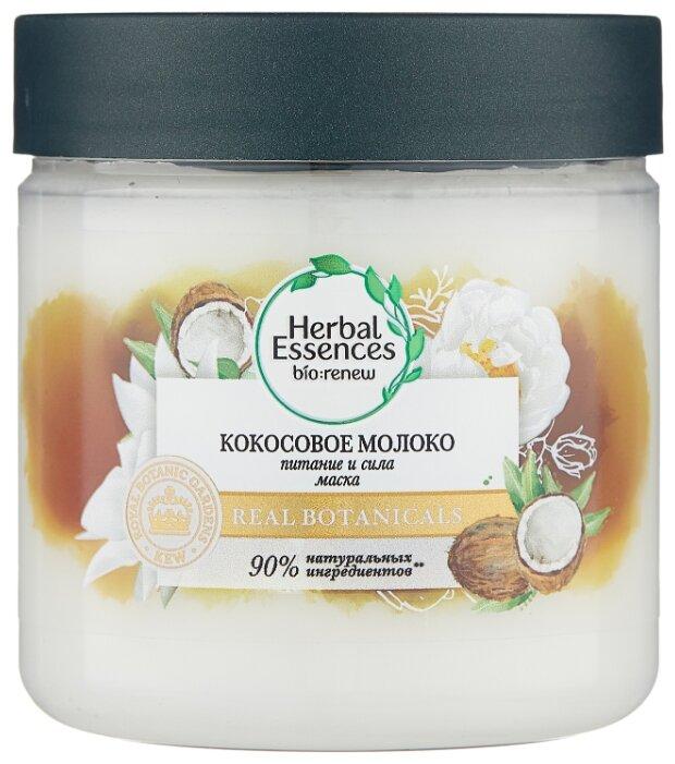 Herbal Essences bio:renew Маска для волос Кокосовое молоко