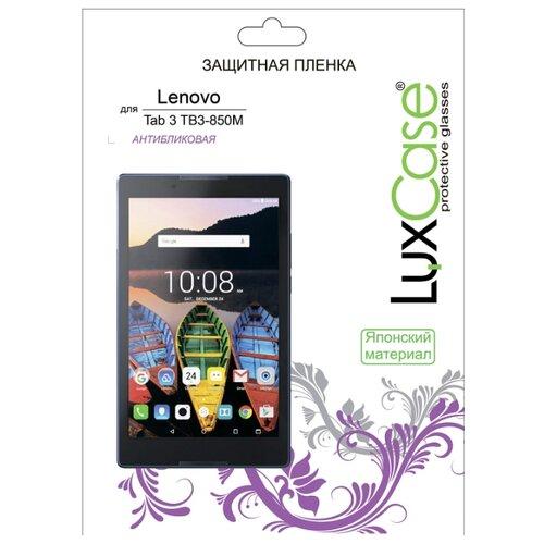 Защитная пленка LuxCase для Lenovo Tab 3 TB3-850M антибликовая прозрачный аксессуар защитная пленка alcatel 5010d pixi 4 luxcase антибликовая 51368