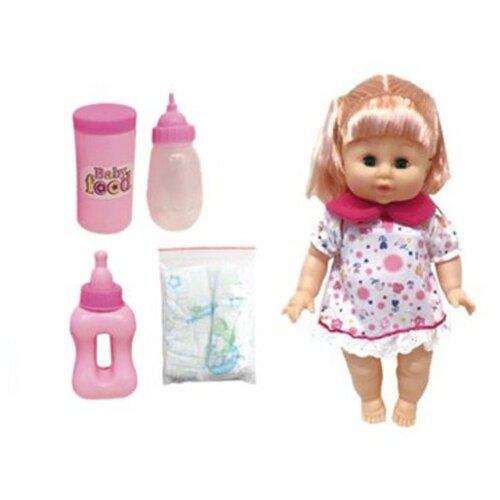 Купить Кукла Shantou Gepai, 35 см, 200540451, Куклы и пупсы