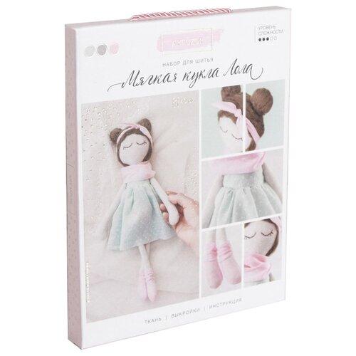 Купить Арт Узор Набор для шитья Мягкая кукла Лола (3548688), Изготовление кукол и игрушек