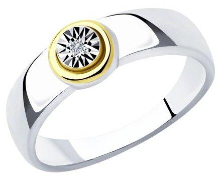 SOKOLOV Кольцо из золочёного серебра с бриллиантом 87010032, размер 18.5