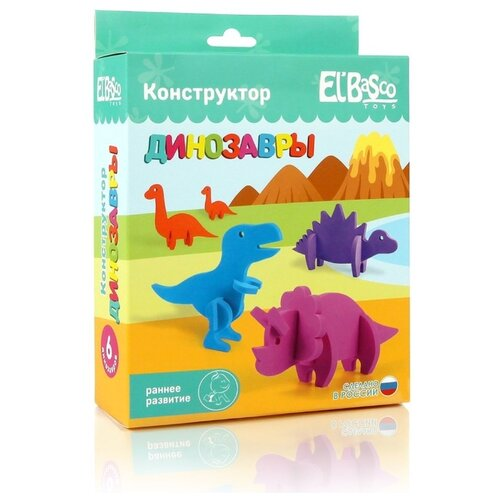 раннее развитие Мягкий конструктор El'BascoToys Раннее развитие 09-001 Динозавры