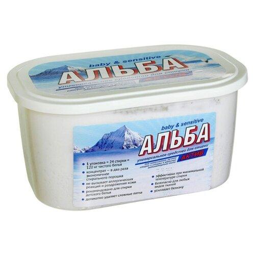 цена Паста Альба Baby & Sensitive, 1.2 кг, контейнер онлайн в 2017 году