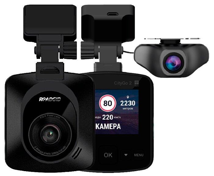 Видеорегистратор Roadgid CityGo 2 WiFi, 2 камеры, GPS