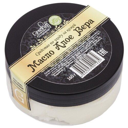 Масло для тела Grosheff Алое Вера рафинированное, 160 г