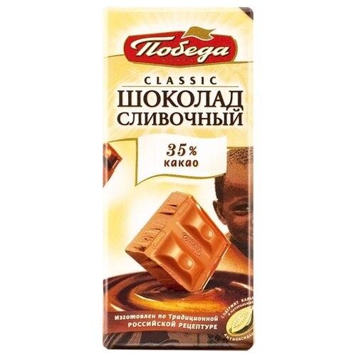 Шоколад Победа вкуса сливочный, 90 г победа вкуса шоколад молочный с орехом и изюмом 90 г