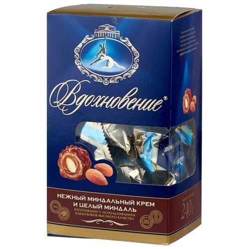 Набор конфет Вдохновение Миндальный крем и целый миндаль 240 г синий