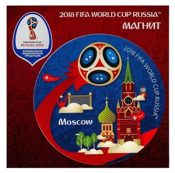 Магнит MILAND FIFA 2018 - Москва