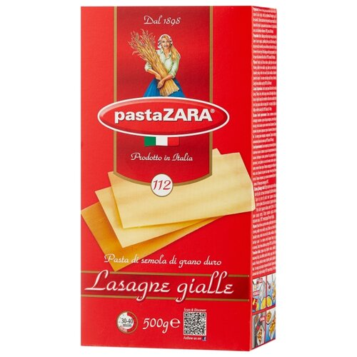Pasta Zara Лазанья 112 Lasagne gialle, 500 г zara larsson zara larsson so good 2 lp