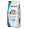 Корм для собак Sirius (20 кг) Ягненок с рисом для щенков и молодых собак