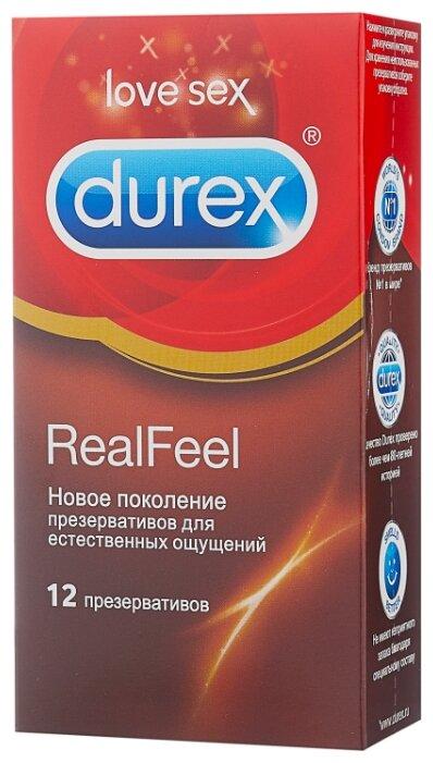 Презервативы Durex RealFeel для естественных ощущений