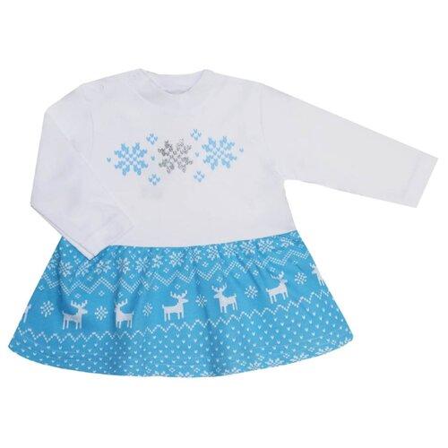 Платье KotMarKot размер 68, белый/голубой