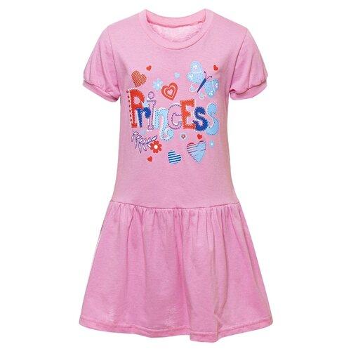 Платье M&D размер 98, светло-розовый