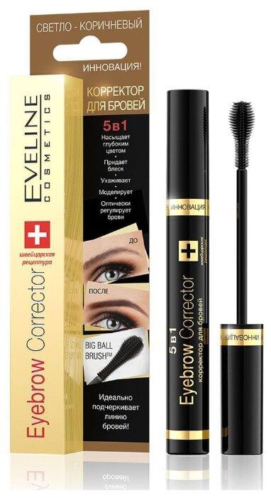Eveline Cosmetics корректор для стилизации бровей