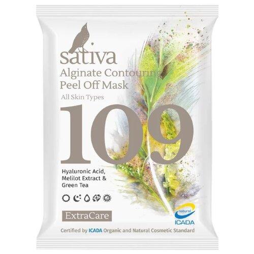 Sativa № 109 маска альгинатная моделирующая, 15 г моделирующая маска