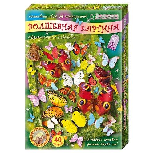 цена на Клеvер Набор для изготовления картины Взлетающие бабочки (АБ 41-211)