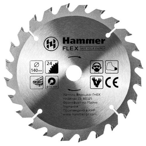 Пильный диск Hammer Flex 205-129 CSB WD 140х16 мм диск пильный твердосплавный hammer ф160х30мм 36зуб